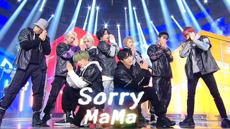 DKB(다크비) - Sorry Mama(미안해 엄마) @인기가요 Inkigayo 20200209