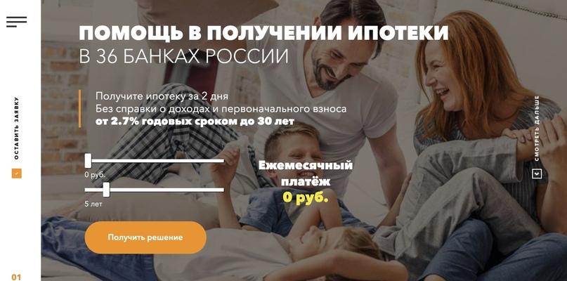 [Кейс] Как за 5 минут увеличить конверсию сайта на 25%, изображение №1