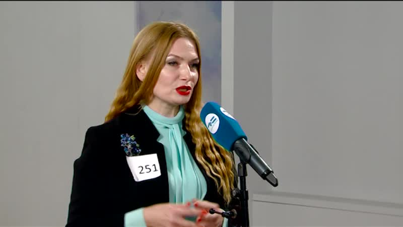 251 Елена Козлова