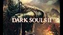 Dark Souls II БОСС Колесница палача 15