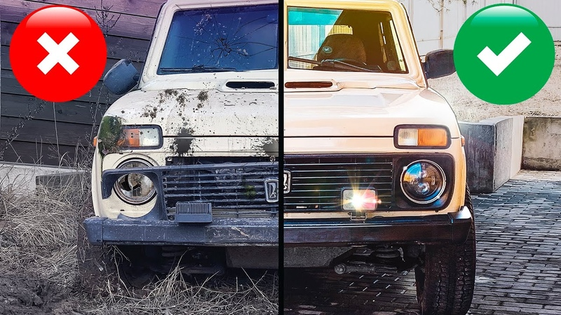 Нашли Ниву в броне отмыли грязнейшую Ладу в России продаем за рубль Дешёвки или Тачка невозврата