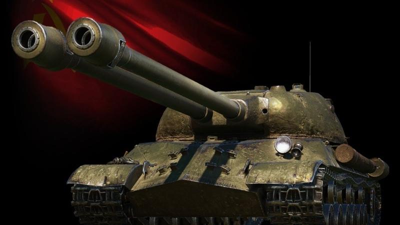 World of tanks КОПИМ СЕРЕБРО И БЕРЕМ ИС 3 2