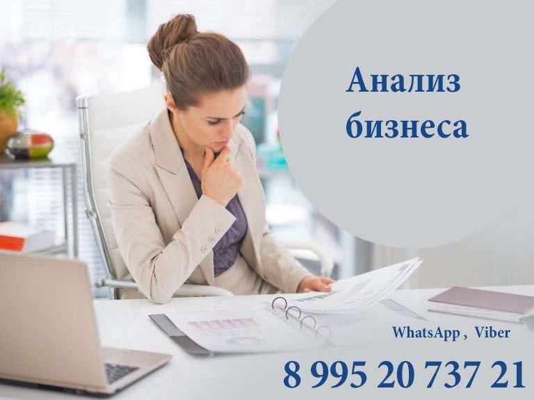 Работа бухгалтером на дому в нижнем новгороде вакансии от работодателя горячий ключ бухгалтерские услуги