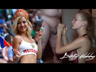 Наталья немчинова — самая красивая болельщица чм-2018 (aka danica/andreeva/natali nemtchinova)