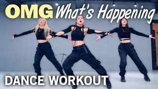 [Dance Workout] Ava Max - OMG What's Happening | MYLEE Cardio Dance Workout, Dance Fitness