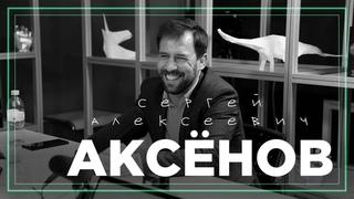 #16 БИТЫЙ ЧАС: АКСЁНОВ - МОДЕЛИРОВАНИЕ, СТУДЕНЧЕСКАЯ НАУЧНАЯ ДЕЯТЕЛЬНОСТЬ, АСПИРАНТУРА В ЧЕХИИ