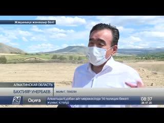 Хранилище с опасными отходами рекультивируют в Алматинской области