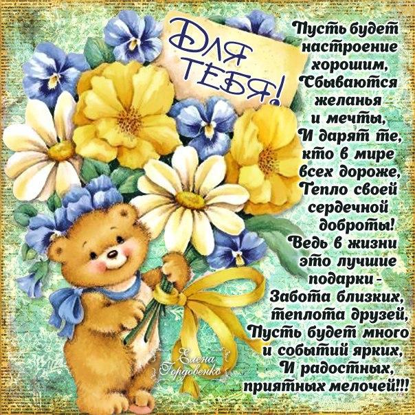 петросян пусть будет настроение хорошим сбываются желанья и мечты открытка которые приобретаете нас