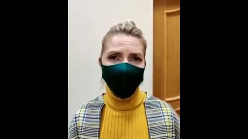 Директор школы № 22 из Новороссийска Юлия Аймалитдинова извинилась перед коллегами в социальных сетях