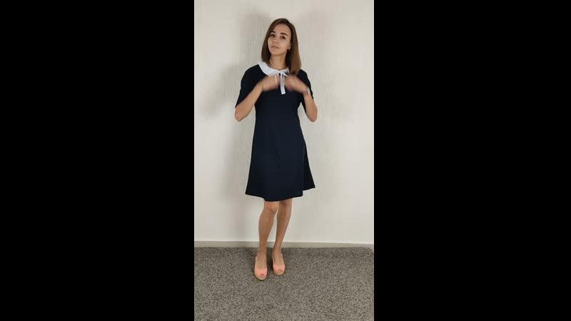 оригинальное платье покроя летучая мышь с белым воротничком