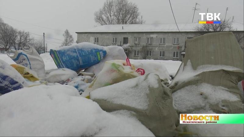 Переполнены мусорные баки и терпение населения Что происходит с вывозом мусора на территории района