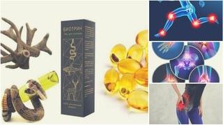 Лучшее средство для суставов - Биотрин гель. Купить здесь!