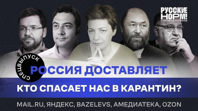 Жизнь . Бекмамбетов, Добродеев, Худавердян, Акопов, Шульгин