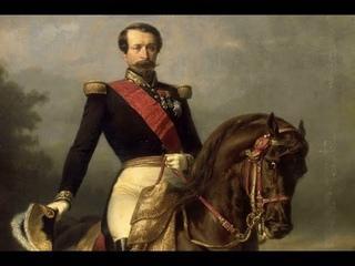 Наполеон III