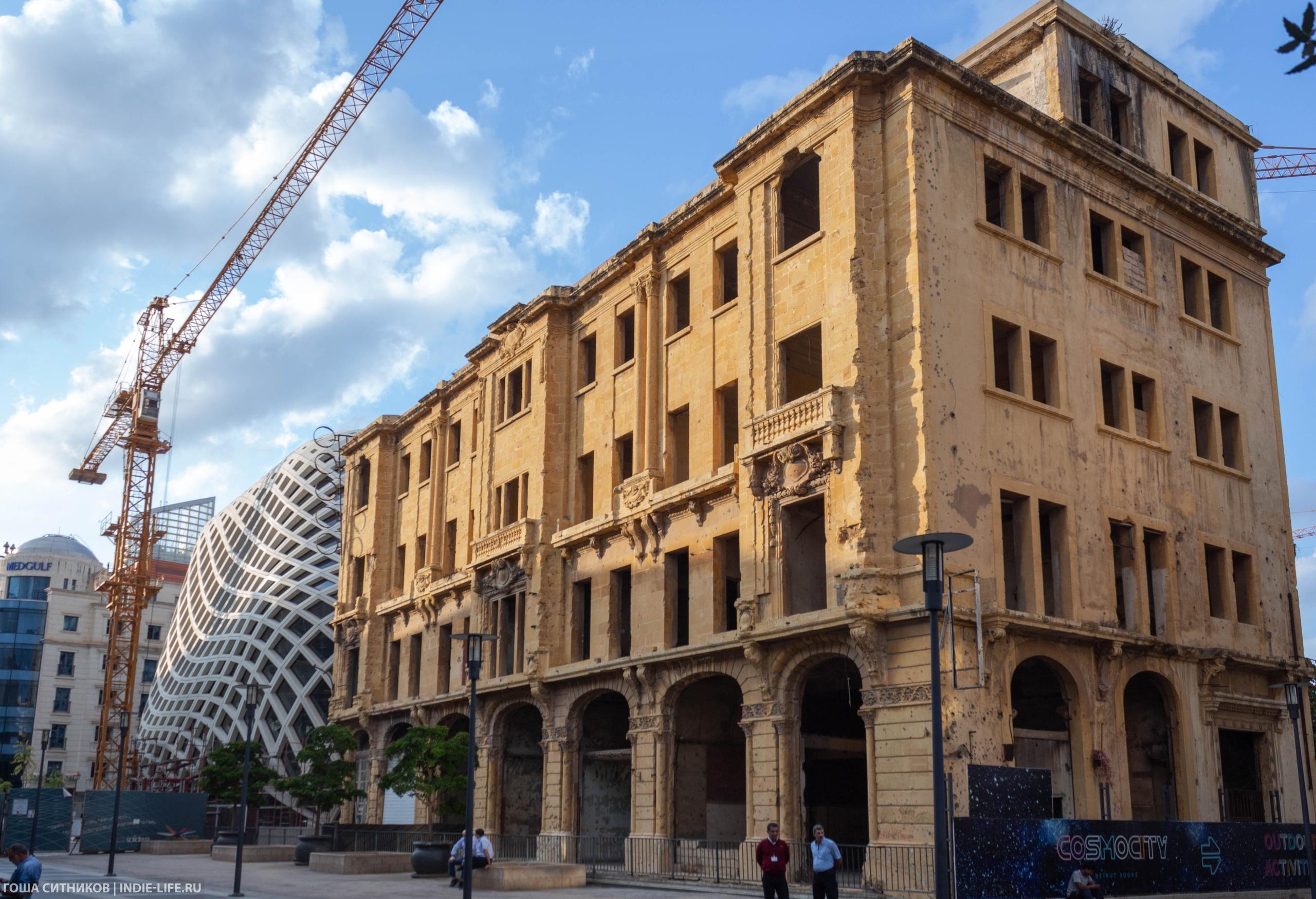 Бейрут, разрушенное здание