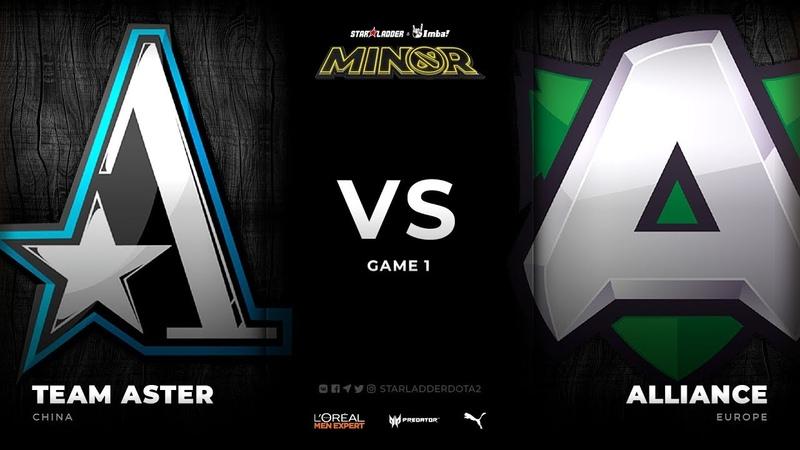 RU Team Aster vs Alliance Game 1 Grand final StarLadder ImbaTV Dota 2 Minor Season 3