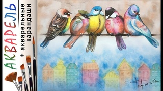 «Птицы на ветке» как нарисовать 🎨АКВАРЕЛЬ и КАРАНДАШИ| Сезон 4-6 | Мастер-класс ДЕМО
