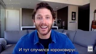 Supernatural/Сверхъестественное - Джаред и Дженсен о возвращении 15 сезона (Rus Sub)