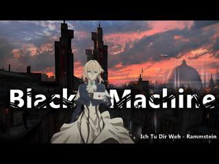 Black Machine AMV/GMV (ICH TU DIR WEH - Rammstein)