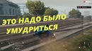 GTA V Приколы gta 5 rp majesic