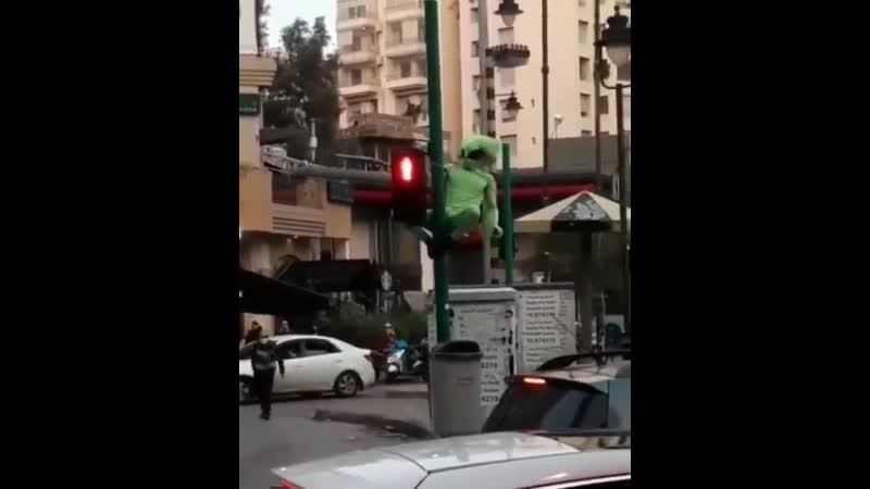Инопланетянин в Бейруте 👽 😃