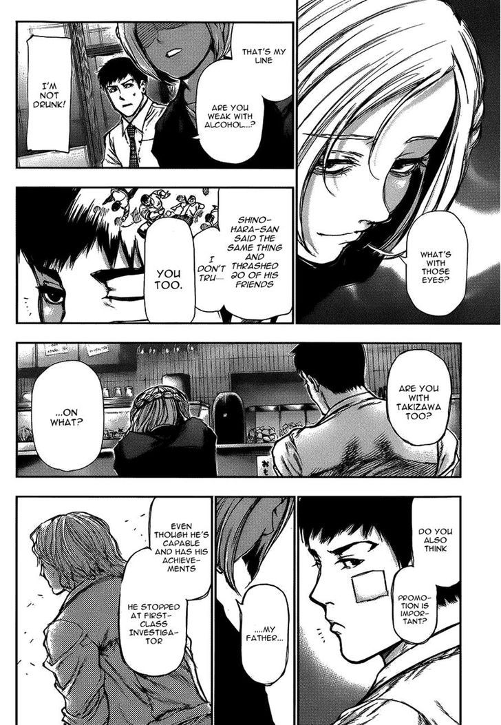 Tokyo Ghoul, Vol. 11 Chapter 110 Hate, image #6