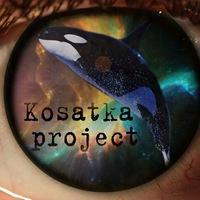 Логотип KOSATKA project // Марина Малова
