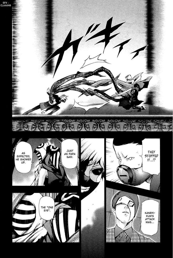 Tokyo Ghoul, Vol.9 Chapter 85 One-Eye, image #14