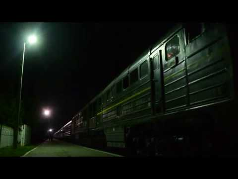 2ТЕ116 1516 з пасажирським поїздом №96 Маріуполь Бахмут