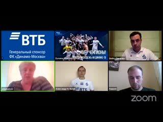 Александр Кузнецов  о проекте реформы молодёжного футбола