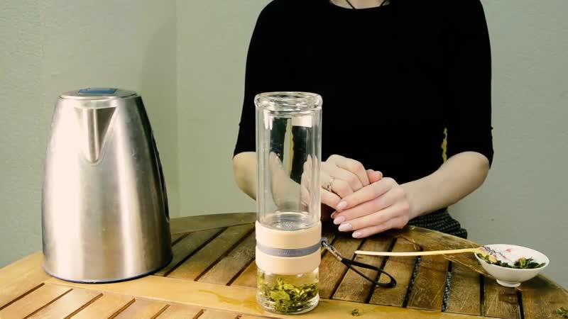 Как пользоваться бутылкой для заваривания чая