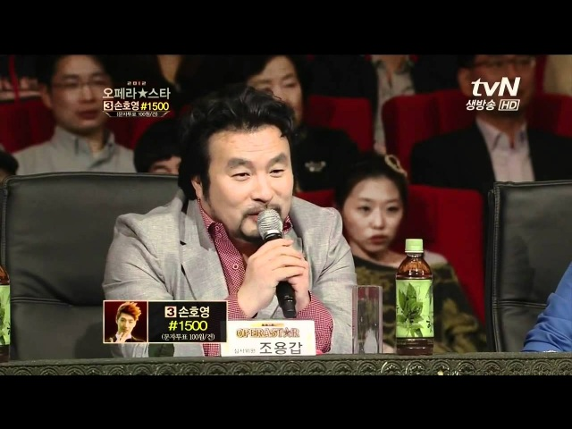 Operastar2012 E04 Son ho Eyes Очи чёрные Ochi Chornyje