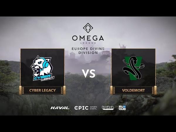 Cyber Legacy vs Voldemort OMEGA League Europe bo3 game 3 Jam Lost