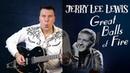 Great Balls of Fire Jerry Lee Lewis Полный разбор на гитаре