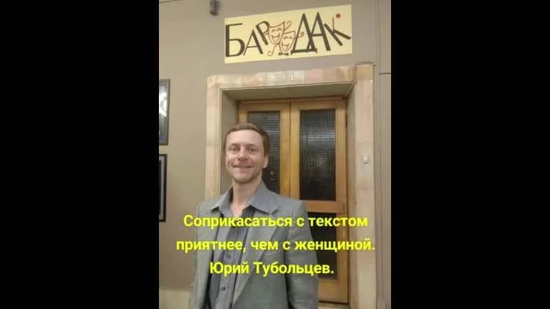 Юрий Тубольцев Что то о чем то на примере чего то Блестящие примеры в картинках Эксики 6