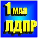 Личный фотоальбом Вячеслава Журавлёва