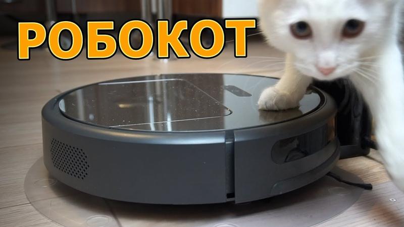 Лучшая горничная Робот пылесос от Xiaomi Xiaowa Robot Vacuum Cleaner обзор