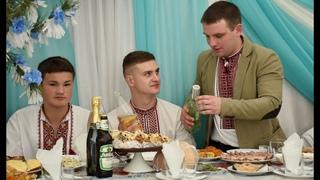 Весілля Розтоки День другий Початок Шашлики -  Wedding Roztoky. Day Two. Beginning. Shish kebabs.