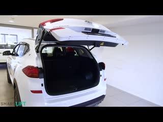 Smartlift Hyundai Tucson