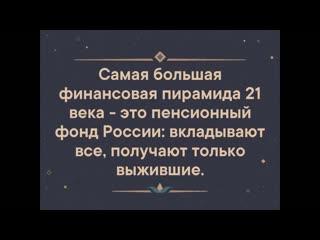 LEGION - Мотивация! Путь к твоему успеху!-1.mp4