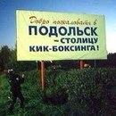 Фотоальбом Оксаны Батиной