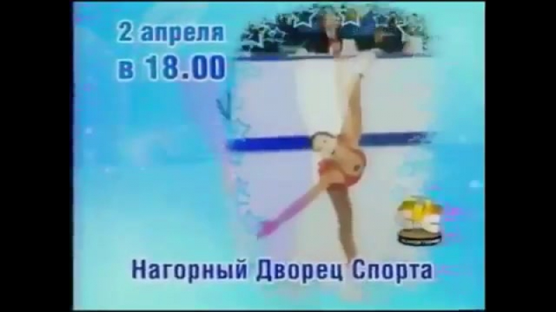 (staroetv.su) Реклама (СТС-Нижний Новгород, март 2005)