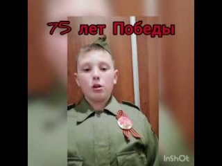 6 Оксана Костина