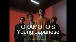 OKAMOTO'S『Young Japanese』OFFICIAL MUSIC VIDEO
