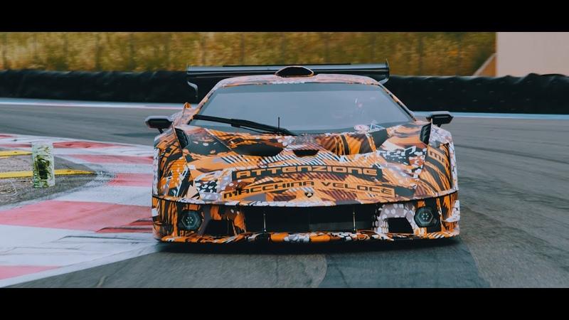 Limited edition Hyper Car Lamborghini SCV12
