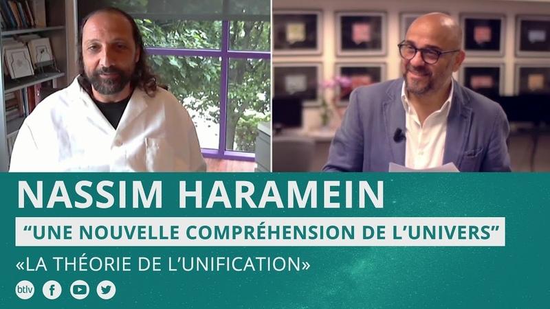Nassim Haramein L'Homme a accès à l'information de l'univers BTLV Science