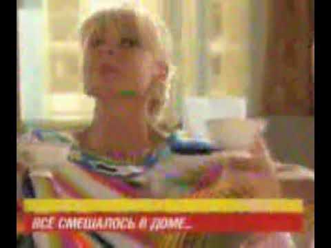СТС ноябрь 2006 Всё смешалось в доме анонс Тяжело быть богатым