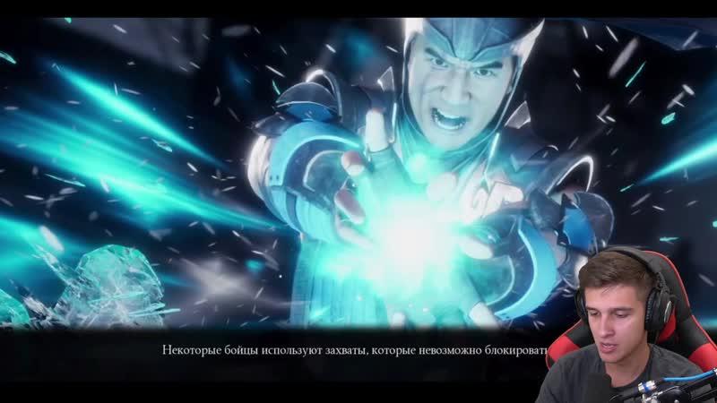 IGORYAO Я ПРОСТО ОФИГЕЛ ПЕРВЫЙ РАЗ ОТКРЫЛ АЛМАЗНЫЙ НАБОР ПУТЬ НОВИЧКА 2020 16 Mortal Kombat Mobile