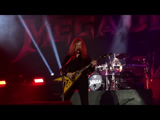 MegaDeth Dread and the fugitive mind (live in Prague)