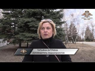 Гуманитарная помощь для онкологических больных г. Донецка